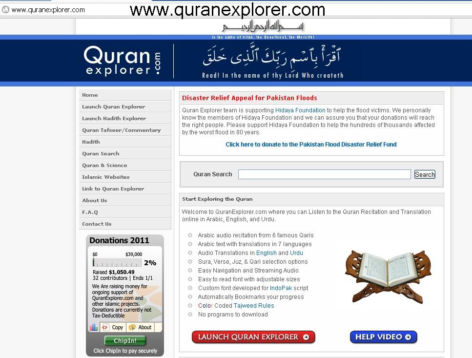 Citaten Quran Explorer : Quran explorer pembacaan dan terjemahan dalam
