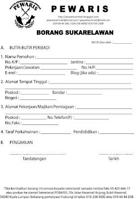 Borang 24