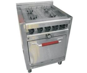 Cocinas industriales familiares cocinas industriales para - Cocinas a gas natural ...