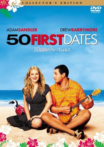 Cast of fifty first dates in Sydney
