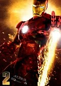 Lista de Canciones Iron Man 2 - Soundtrack AC-DC