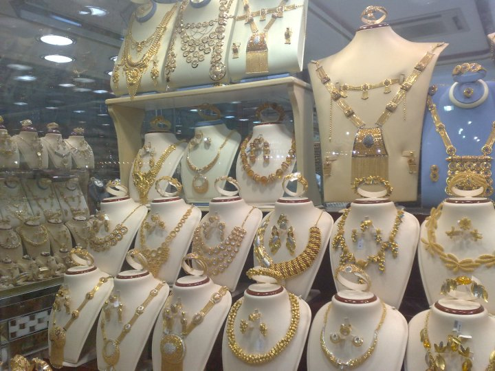 saudi arabia gold shops saudi telecom news