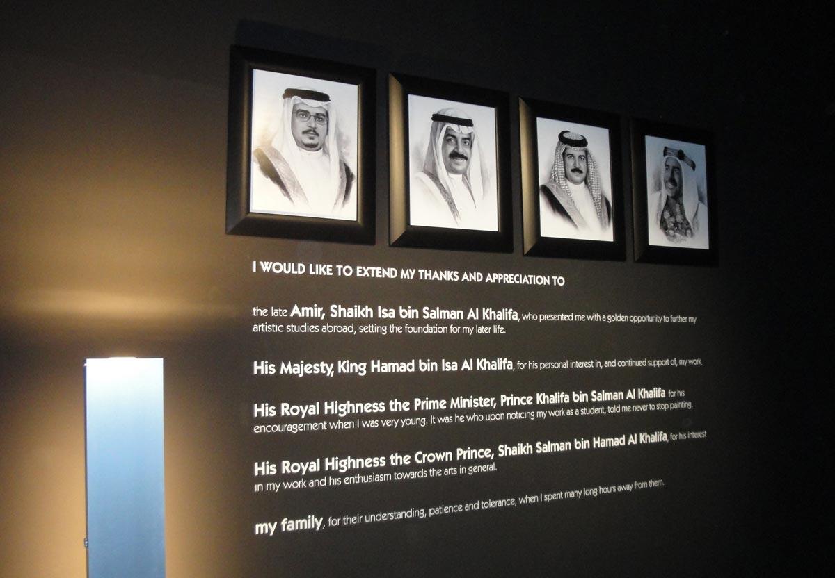http://2.bp.blogspot.com/_E-uykHk4AyM/TCnqRl9MFiI/AAAAAAAABHk/d-nv_9n_sqE/s1600/Art+Exhibition+Rashid+Al+Khalifa+-+Convex+-+Bahrain+National+Museum+%2819%29.jpg