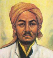 Pendiri Nahdlatul Ulama (NU)