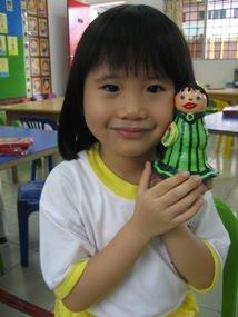 Jine Yi 静颐
