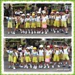 Zoo Field Trip