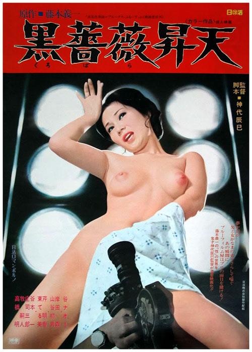 http://2.bp.blogspot.com/_E2uWeSxRO60/TUaJGQVc5CI/AAAAAAAAMlA/KbI-bfvLowQ/s1600/blackrose.jpg