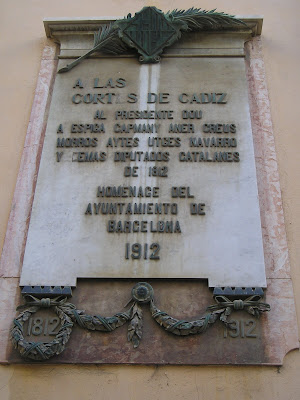 Fachada del Oratorio de San Felipe Neri. Cádiz