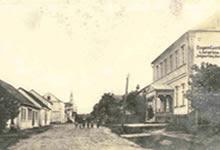 - A Rua XV