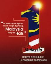 Satu Malaysia : Rakyat Didahulukan, Pencapaian Diutamakan