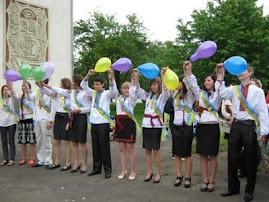 Вітаємо випускників 2010 року!