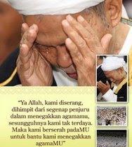 Doa & Airmata Tok Guru