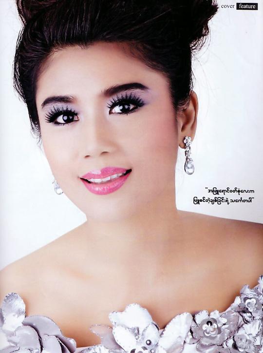 Myo Kyawt Myaing+Kyaw Hein - YouTube