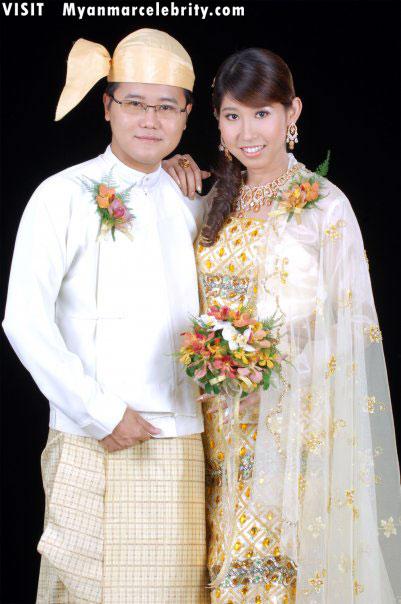Burmese celebrity couple