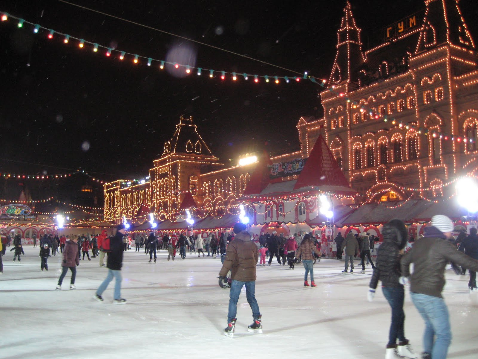 Image result for red square ice rink