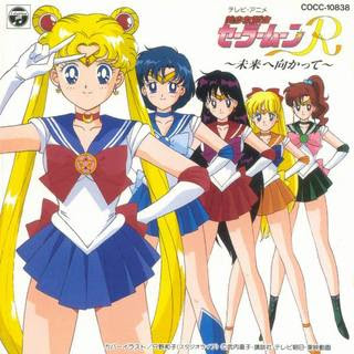 Sailor%2BMoon%2BR%2B.jpg