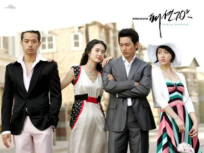 Fashions  on Fashion 70 S  Korean Drama 2005