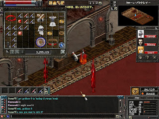 DarkEden is a free-to-play massively multiplayer online role-playing computer game in isometric projection or 3/4 perspective developed and published by SOFTON. It is the first MMORPG in the horror genre. The game revolves around the everlasting war between humans and vampires in a region called Helea located in a fictional country of Eastern Europe known as Eslania