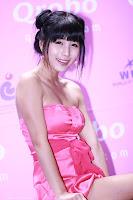 Park Si Hyun [박시현]
