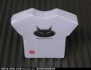 Portable T-Shirt