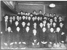 Alumnos de la universidad de Waseda