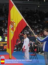 Animo a España