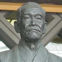Estatua en el KODOKAN