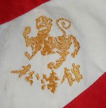 Emblema del Dojô de Antonio Milla