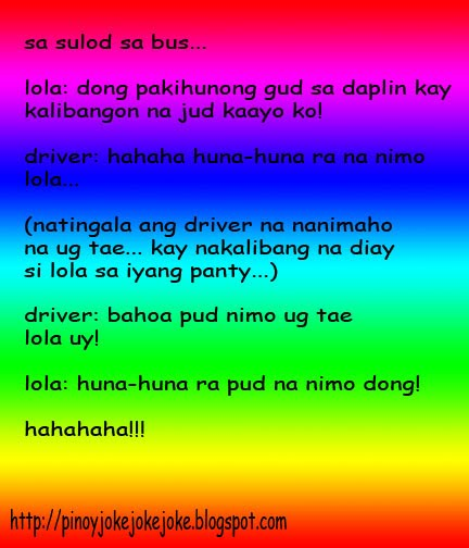 Sad Quotes About Love Bisaya : Bisaya Love Quotes Text Messages. QuotesGram