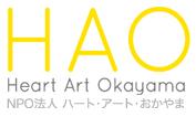 HAO blog