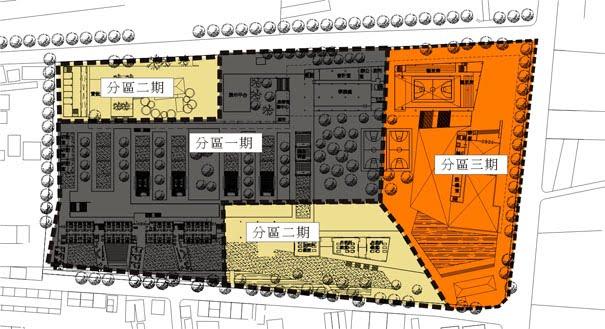 藝術高中校園整體規劃於得標後 第二次全面修改設計平面圖~