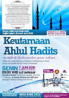 Download Kajian Al-ustadz Muhammad Afifuddin Keutamaan Ahlul Hadits