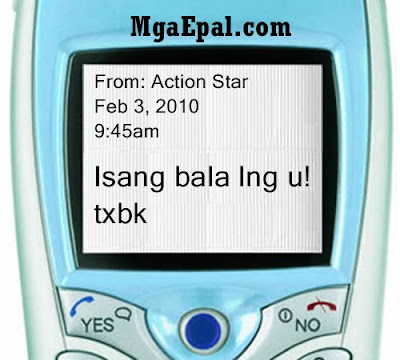 cellphone, cell phone, cell fone, funnt text, nakakatawa, funny philippines