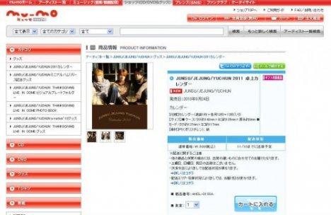 http://2.bp.blogspot.com/_EHi0bg7zYcQ/TKBvQRmKtnI/AAAAAAAAG6c/sbqyOmdw2bw/s1600/jyj7.jpg