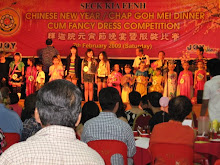 Chap Goh Mei 2009 Dinner