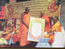 Appointment as Chief Sangha Nayaka  of Malaysia