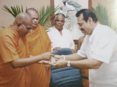 With the Sri Lankan President His Excellency Mahinda Rajapaksha