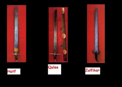 Blessed sword of Rasulullah s.a.w (2)