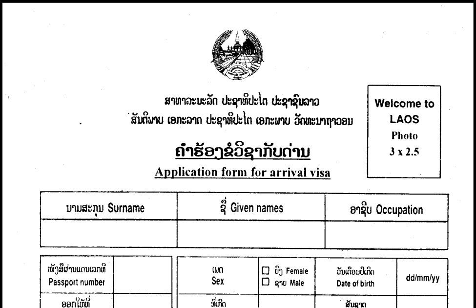 Laos travel information Laos visa cost of living in Laos: How to ...