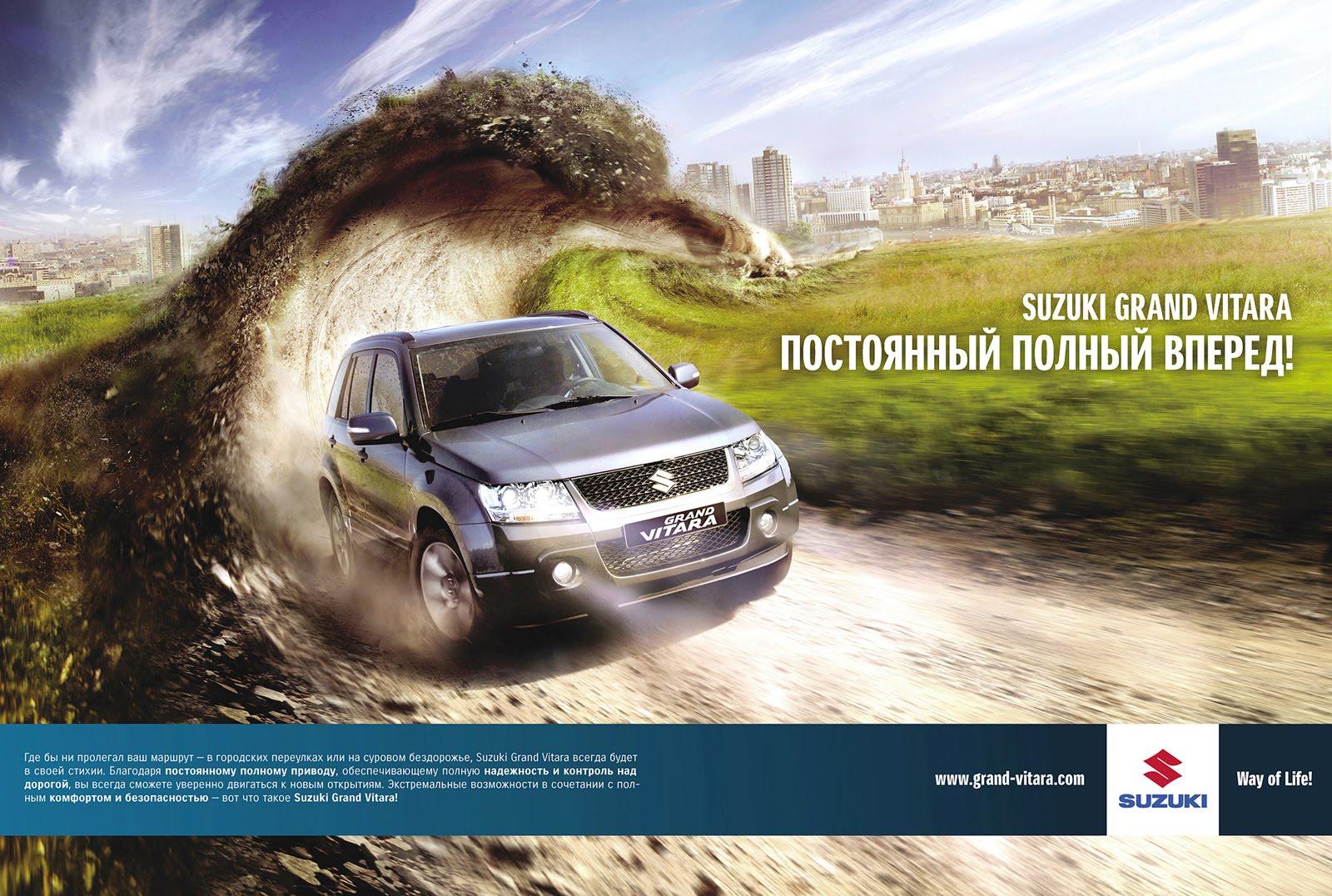 Suzuki Grand Vitara: Off-road Surfing title=