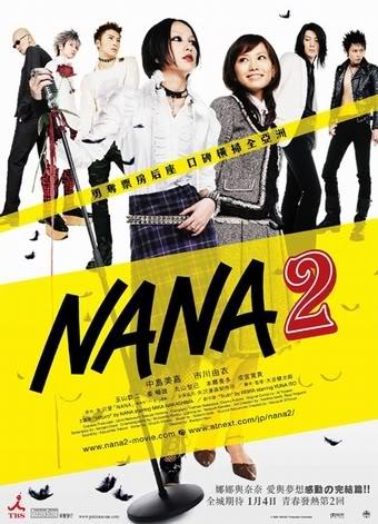 Assistir Nana 2 Legendado Online 2006