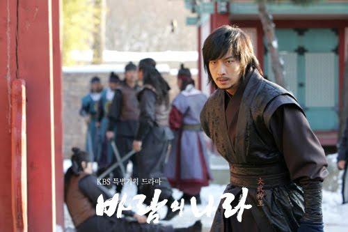الدراما الكورية Kingdom Winds- تحفة