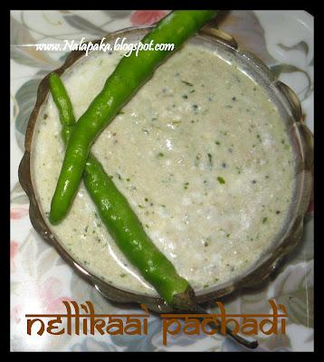 Nellikaai Pachadi Malas Kitchen