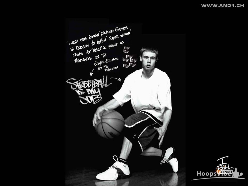 basket pelajar