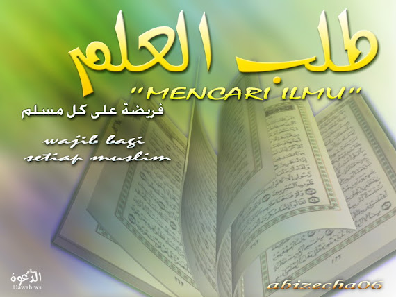 GAMBAR ISLAMY