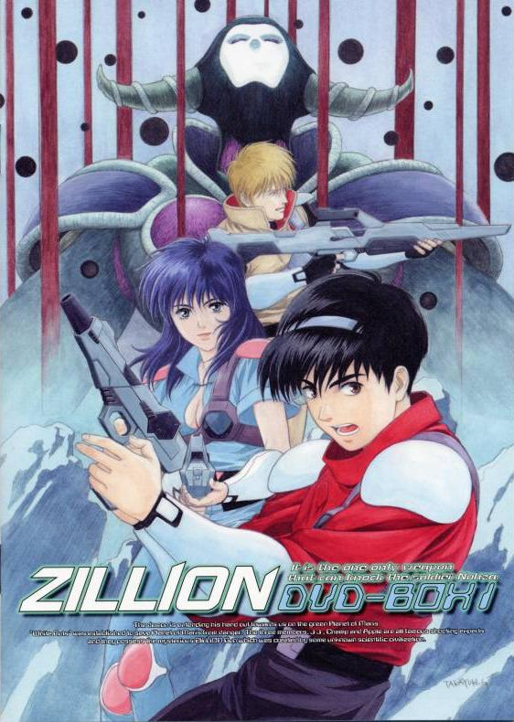 Zillion Zillion Burn Night Legendado