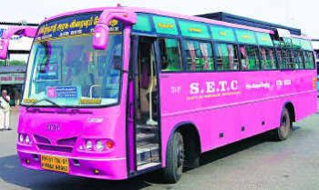 setc online bus booking Guide