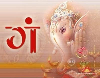ganesh mantra, vinayagar songs, ganesh bhajans