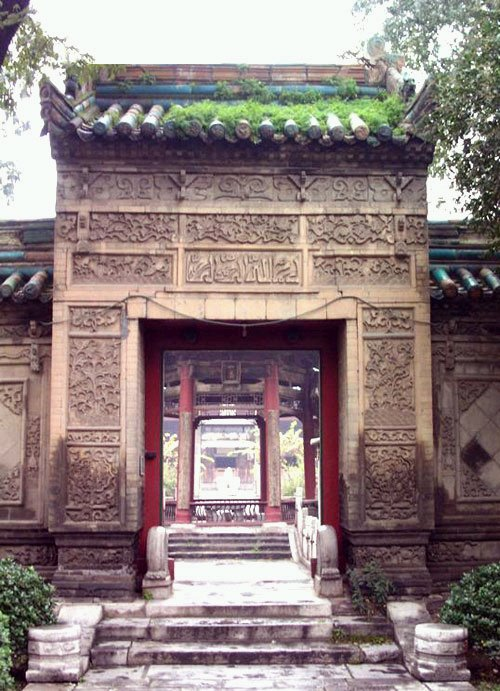 MASJID XIAN