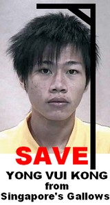 Save Yong Vui Kong!